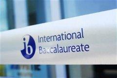 ib文凭最低要求是怎样的?如何拿到证书