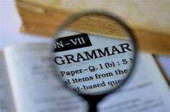 SAT语法考试备考的一些建议指导