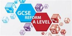 英国GCSE教育改革解析,对学生有何影响?