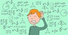 IGCSE数学课,教你提升自己的数学能力