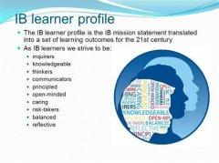 国际高中ib课程凭什么能得到世界名校青睐