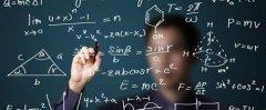 Alevel数学考点和国内数学有何差异?