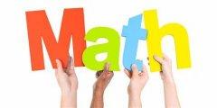 数学igcse考试难不难,都包括哪些内容?