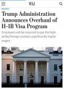美国签证再次收紧,堪称20年来最严签证!