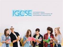 什么是igcse课程,其学习意义在哪?