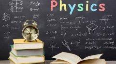 关于IB物理考试的一些答题技巧知道