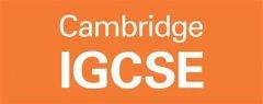 IGCSE成绩对申请大学的意义在哪?