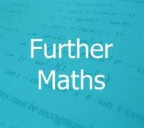 alevel进阶数学培训,这门课难度如何?