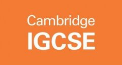 英国G5是如何看待学生IGCSE成绩的?