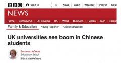 英国远超美国成为中国留学生首选国家!