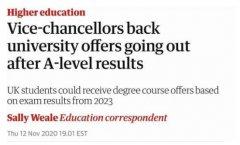 不再唯分数论,英国大学录取或发生重大改革
