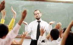 AEAS考试是什么?它有什么用