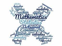 数学课程gcse和alevel区别大吗?