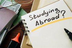 对于即将出国留学的同学们,这些建议请收下