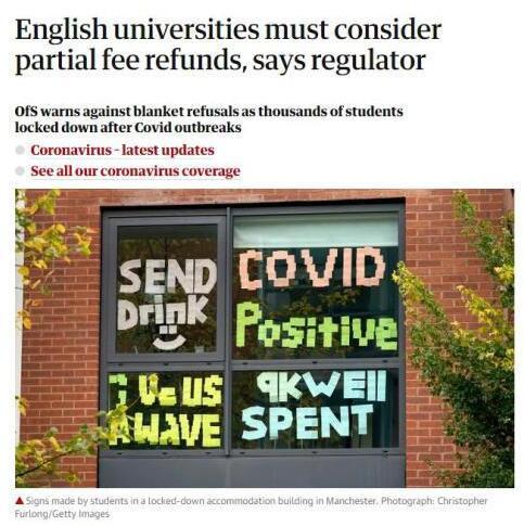 封校之后,多所英国大学学生爆发抗议!