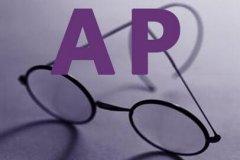 ap课程申请美国大学
